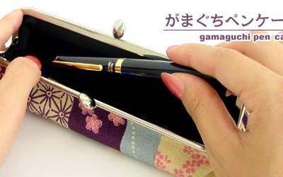 Trousse pour stylos à fermoir
