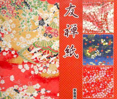 5 Papiers japonais Yûzen